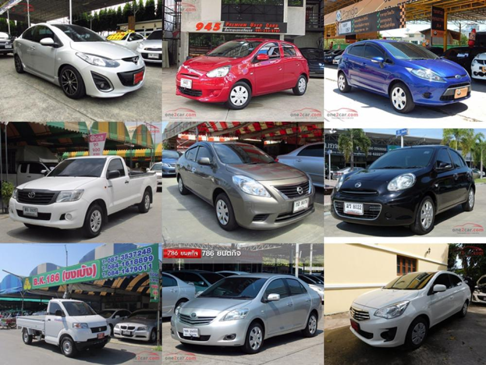 Choose to buy a second hand car. Not easy